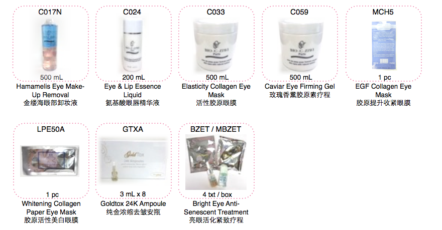 eye-care-products