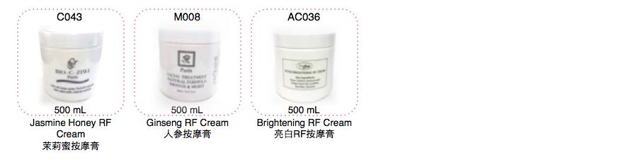 rf-cream